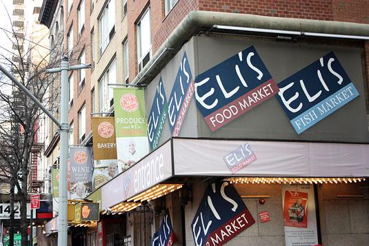 Eli's Food Market - Exterior