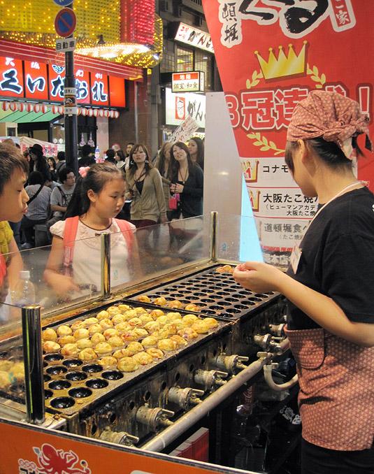 A takoyaki stand in Osaka.