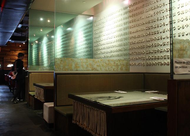 Inside Ippudo NY.