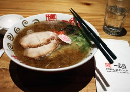 A Bowl of Ramen, Just Like in Tokyo: Ippudo NY
