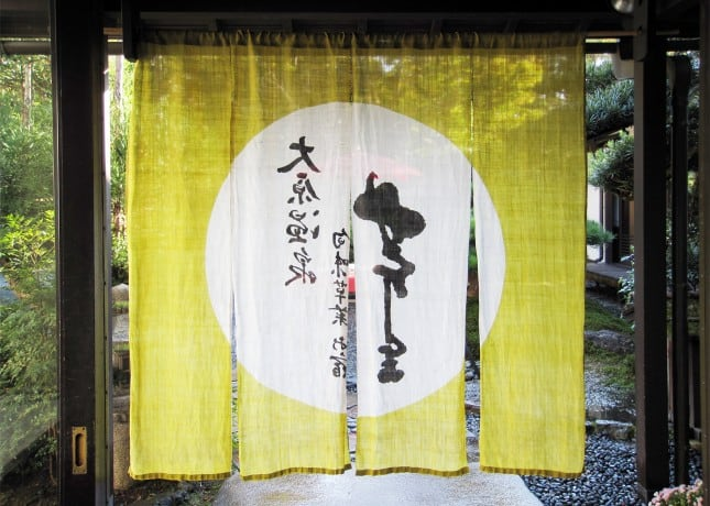 The entrance of Seryo, a ryokan (Japanese inn) in the Ohara region of Japan, an hour north of Kyoto. // FoodNouveau.com