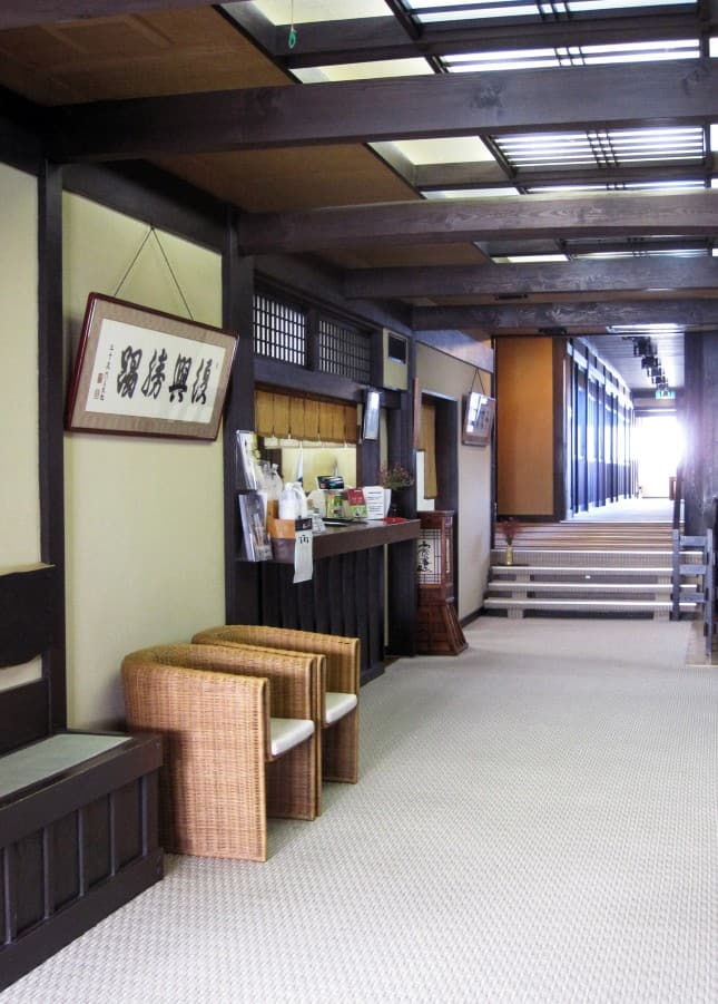Inside Seryo, a ryokan (Japanese inn) in the Ohara region of Japan, an hour north of Kyoto. // FoodNouveau.com